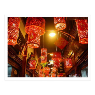 Carte Postale Festival de lanterne