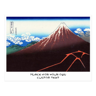 Carte Postale Foudres au-dessous du sommet Katsushika Hokusai