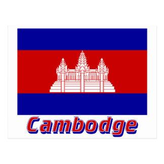 Carte Postale Français de Drapeau Cambodge avec le nom en