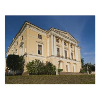 Carte Postale Grand palais de tsar Paul I, extérieur 2