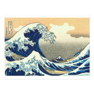 Carte Postale Grande vague de Hokusai