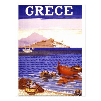 Carte Postale grece Grèce