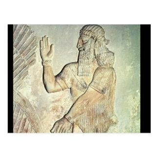 Carte Postale Honorable, soulagement, assyrien