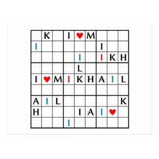 CARTE POSTALE I♥MIKHAIL
