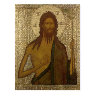 Carte Postale Icône de St John le précurseur