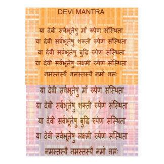 Carte Postale Incantation de DEVI - hindouisme antique de Hindi