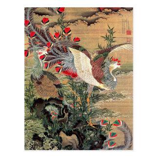 Carte Postale Itoh Jakuchu , 伊藤若冲、旭日鳳凰図