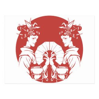 Carte Postale Japonais réglé - fille dans le kimono