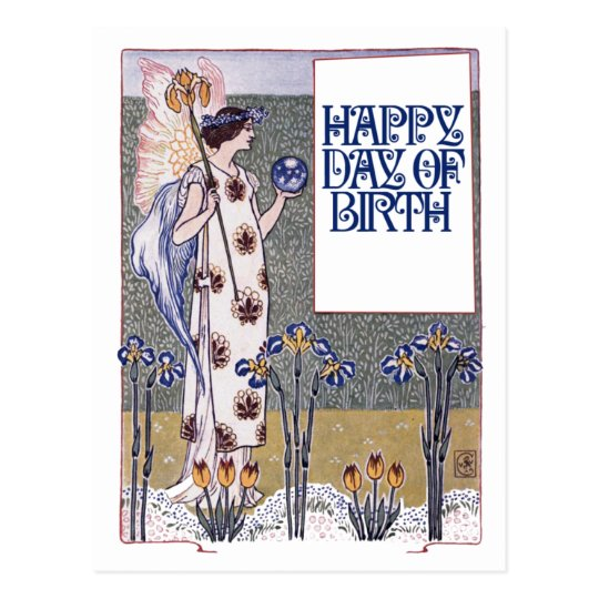 Carte Postale Joyeux Anniversaire Vintage Zazzle Be