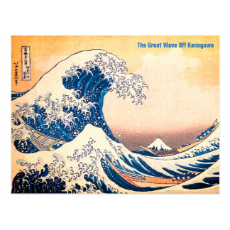 Carte Postale La grande vague