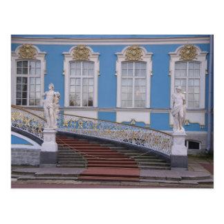 Carte Postale La Russie, St Petersburg, Pushkin, Catherine 5