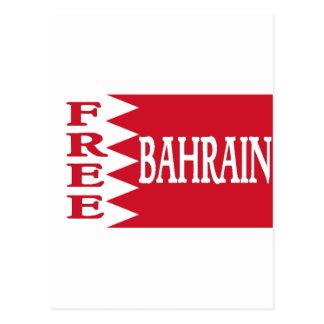 Carte Postale Le Bahrain - Bahrain libre
