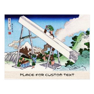 Carte Postale Le Fuji des montagnes de Totomi Hokusai