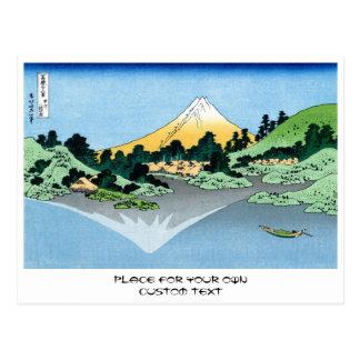 Carte Postale Le Fuji se reflète dans le lac Kawaguchi Hokusai