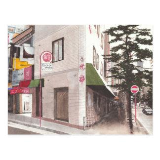 Carte Postale Le Japon du centre