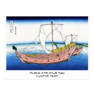 Carte Postale Le katsushika Hokusai Fuji de route maritime de