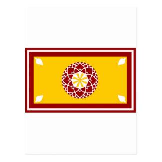 Carte Postale Le Président Flag du Sri Lanka