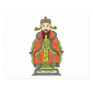 Carte Postale Le roi de dragon des mers du sud