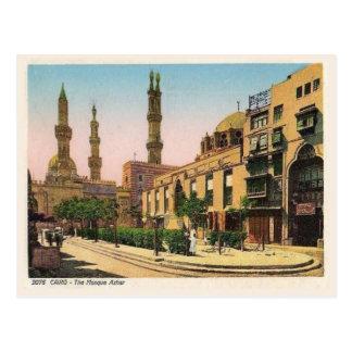Carte Postale L'Egypte vintage, le Caire, mosquée Azhar