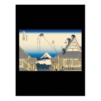 Carte Postale Magasin de Hokusai Mitsui dans Suruga à Edo