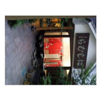 Carte Postale Magasin de kimono à Sendaï