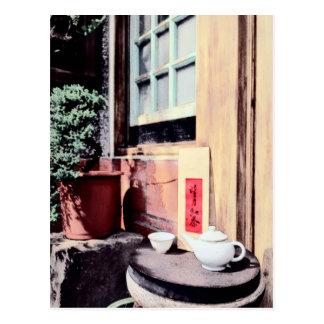 Carte Postale Maison et service à thé traditionnels chinois
