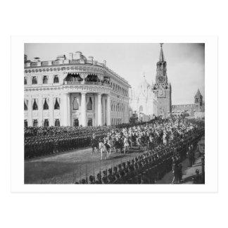 Carte Postale Mariage de tsar Nicholas (1868-1918) à Alexandra
