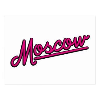 Carte Postale Moscou en magenta