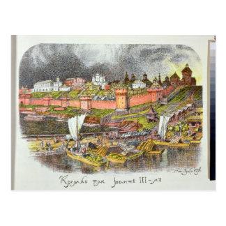 Carte Postale Moscou Kremlin dans la période du tsar Ivan III