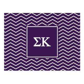 Carte Postale Motif du Kappa | Chevron de sigma