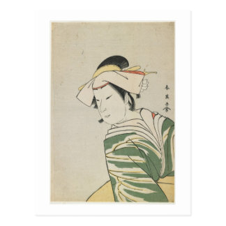 Carte Postale Nakamura Noshio II comme Tonase, 1795