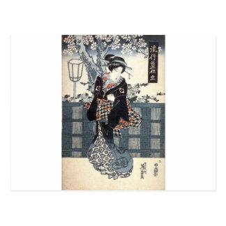 Carte Postale No. 2 (Ni) de l'habillement populaire d'indigo de