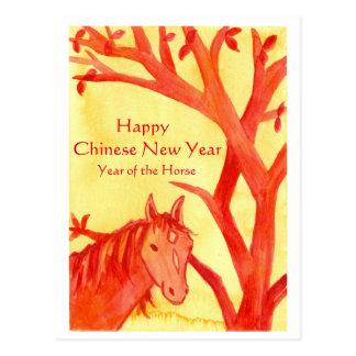 Carte Postale Nouvelle année chinoise de l'aquarelle d'animal de