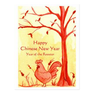 Carte Postale Nouvelle année chinoise heureuse du coq