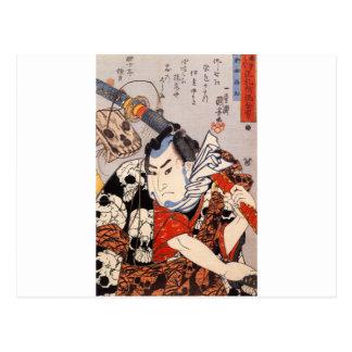 Carte Postale Nozarashi Gosuke portant une longue épée par