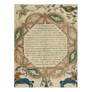 Carte Postale Page d'une bible hébraïque dépeignant