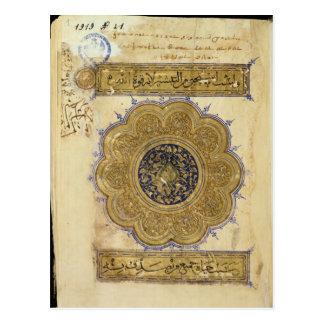 Carte Postale Paginez 'les épîtres et agissez les apôtres