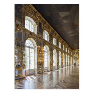 Carte Postale Palais de Catherine, coordonnée du grand hall