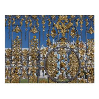 Carte Postale Palais de Catherine, porte de palais