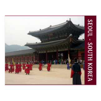 Ou trouver des cartes postales a seoul ?