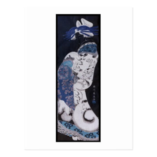 Carte Postale Peinture de femme japonaise avec le kimono de