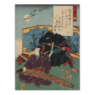 Carte Postale Peinture de Ninja circa le Japon 1853