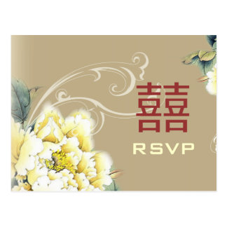 Carte Postale pivoine vintage moderne RSVP l'épousant chinois