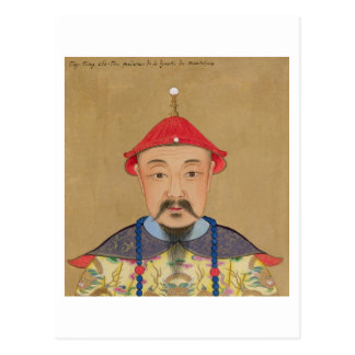 Carte Postale Portrait de T'ai T'sin Che-Tsou (1638-61)