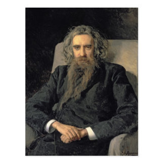 Carte Postale Portrait de Vladimir Sergeyevich Solovyov, 1895