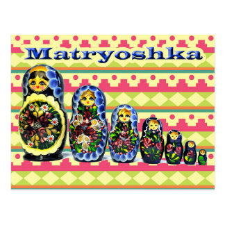 Carte Postale Poupée de Matryoshka ou poupée russe d'emboîtement