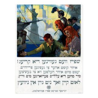 Carte Postale Première Guerre Mondiale vintage New York Yiddish