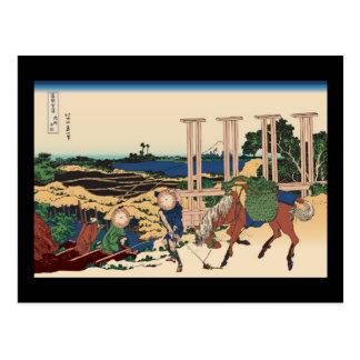 Carte Postale Province de Hokusai Senju Musashi