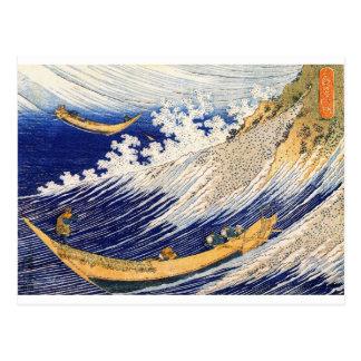Carte Postale Ressacs Hokusai