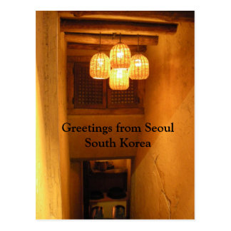 Carte Postale Salutations d'entrée de barre de Séoul, Corée du